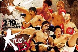 Krush EX